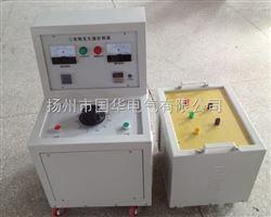 GHBP系列 三倍频感应电压发生器装置