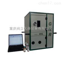 RotrOil油料直读光谱仪