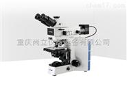 重慶金相顯微鏡