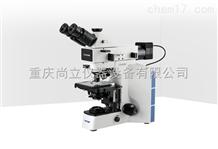 CX40M重庆金相显微镜