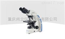 EX30 生物显微镜
