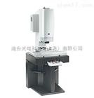 ZEISS O-INSPECT 322蔡司复合式测量机