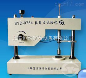 SYD-0754沥青黏聚力试验器