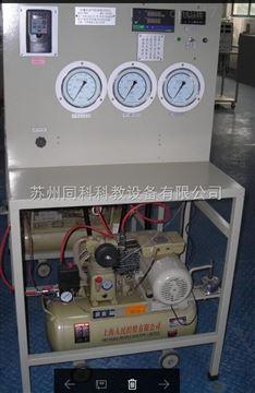 TK-2911壓氣機性能實驗臺