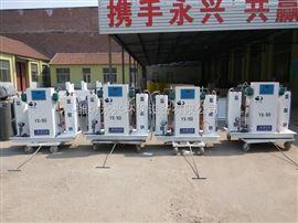 永兴一体化污水处理设备二氧化氯发生器价格优惠欢迎选购