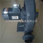 CX-125 AH耐高温风机隔热风机,中压耐高温隔热风机厂家