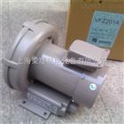 VFC308AF-S高压鼓风机富士鼓风,FUJI富士环形鼓风机,日本富士鼓风机,工厂直销
