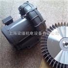 VFC408AF-S厂家直销,富士鼓风机,富士环形鼓风机,富士侧风道鼓风机