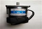 RV20-36东炜庭直线式齿轮减速机