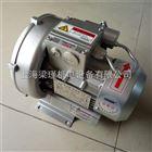 2QB420-SHA31浴缸专用高压鼓风机-环形高压风机现货报价