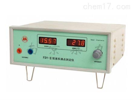 FDY-II双液系气液平衡常数实验装置