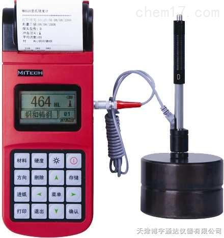 里氏硬度计 里氏硬度仪 便携式硬度计 携带式硬度计 天津硬度计价格