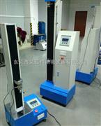 生产高品质新一代微电拉力测试机/180度剥离拉力试验机拉力撕裂机
