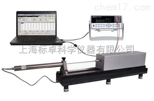位移传感器校准装置