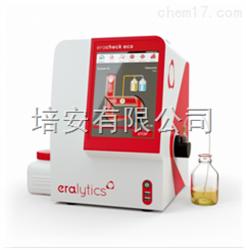 ERACHECK ECO/PRO水中总油和油脂测试仪