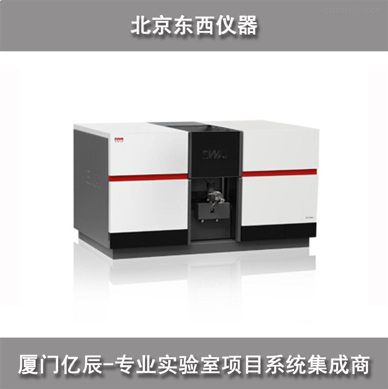 北京东西 AA-7090型 原子吸收分光光度计