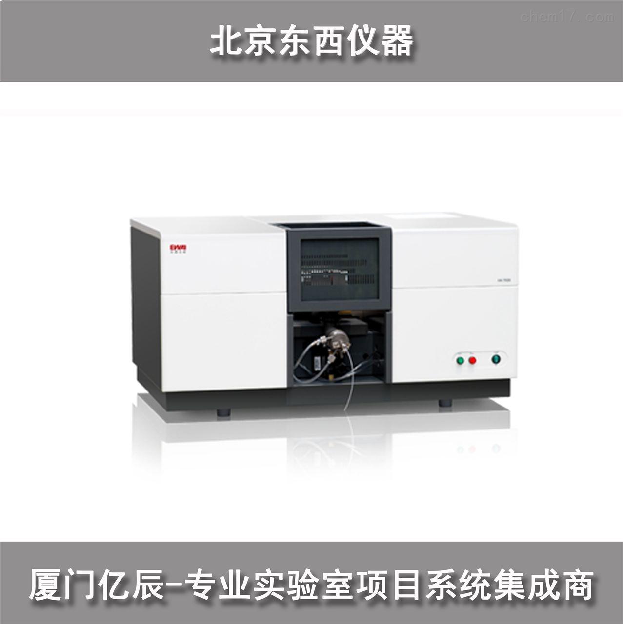 北京东西 AA-7020型 原子吸收分光光度计