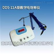 DDS-11A型数字电导率仪实验仪器