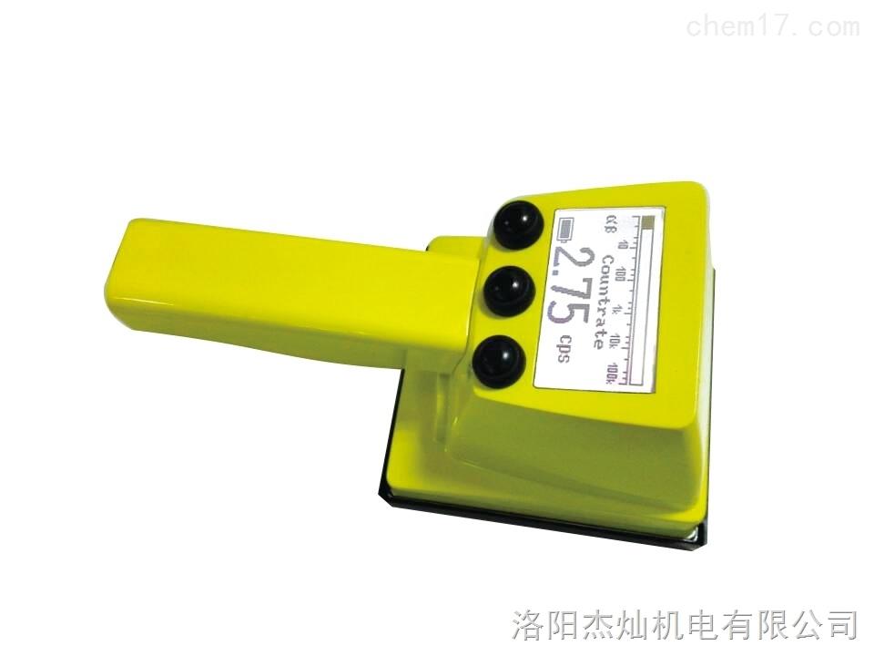 核辐射检测报警仪|表面污染检测仪厂家直销