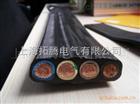 【专业生产】 YFFB 3×25+1×16 平方扁平橡套软电缆