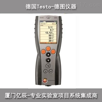 德图testo 350 烟气分析仪手操器