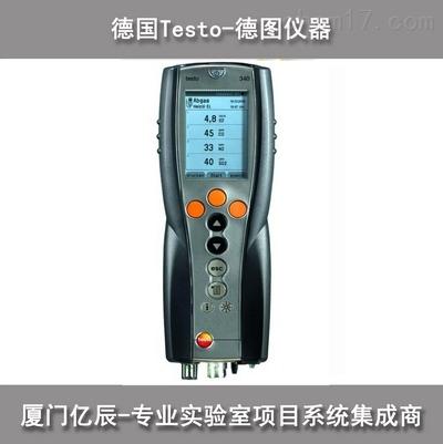 德图testo 340 工业烟气分析仪