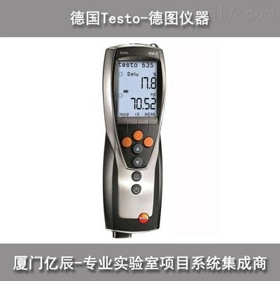 德图testo 635-2  温湿度计
