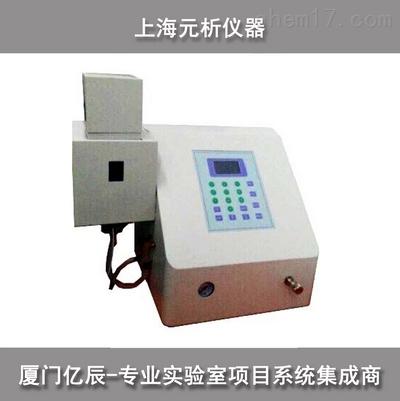 上海元析 F-500 火焰光度计