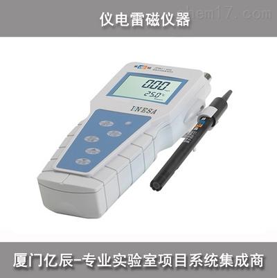 仪电雷磁 JPBJ-608型 便携式溶解氧测定仪