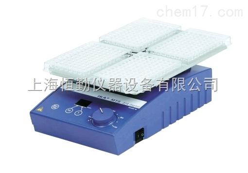 MTS 2/4 数显酶标板震荡器