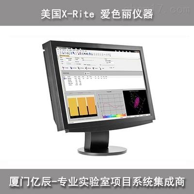 Color iMatch爱色丽X-Rite  Color iMatch  配色软件