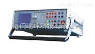 YJ-120C(90C)三相式多功能繼電保護測試系統