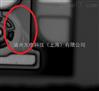 芯片隐裂瑕疵红外无损检测