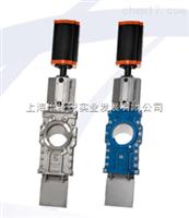 EBRO依博罗HL和HG刀闸阀配备贯通阀板