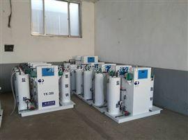 永兴生产化学法二氧化氯发生器产品性能好外观美观欢迎选购