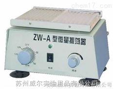 苏州威尔产微量振荡器