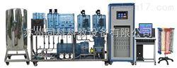 TKPS-606水环境监与治理技术测综合实训平台