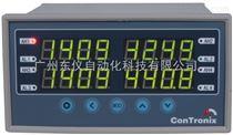 XSDALXSDAL四通道显示控制仪表