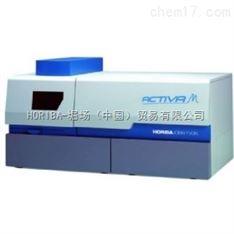 新型等离子体发射光谱仪