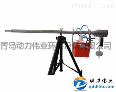 青岛动力伟业DL-Y13型烟尘采样器用固定污染源盐酸雾采样枪