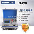 GHIC101電容電感測試儀
