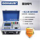 GHIC300電容電感測試儀