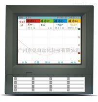 XSR70彩色无纸记录仪