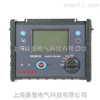 ES3010E 接地电阻土壤电阻率测试仪