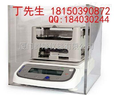 烧结后磁性材料密度天平-烧结后磁性材料密度检测仪