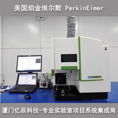 美国珀金埃尔默PE Avio200 电感耦合等离子体发射光谱仪