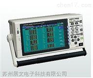 日本日置功率分析仪