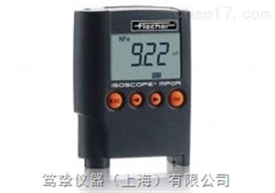 DualScope MP0R测厚仪上海现货代理