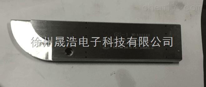 GS-1/2/3/4全套4块-GS超声波探伤试块 NB/T47013-2015新标准试块
