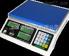 钰恒电子桌秤--15公斤JADEVER电子秤报价